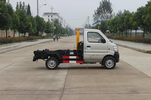 CSGB3方-可卸式垃圾车