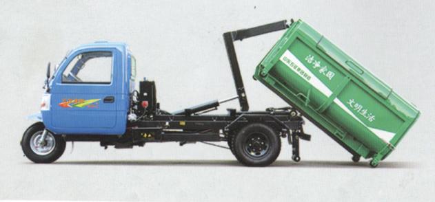 CSSM3-车厢可卸式垃圾车