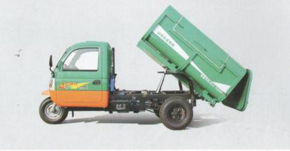 CSSM3-自卸式垃圾车