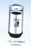 CS2-123 冷轧板分类果皮箱