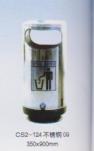 CS2-124 冷轧板分类果皮箱