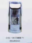 CS2-126 冷轧板分类果皮箱