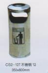 CS2-127 冷轧板分类果皮箱