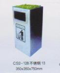 山西CS2-128 冷轧板分类果皮箱