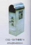 CS2-129 冷轧板分类果皮箱