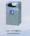 CS2-130 冷轧板分类果皮箱