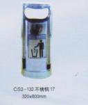CS2-132 冷轧板分类果皮箱