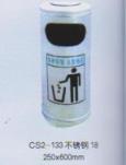 CS2-133 冷轧板分类果皮箱
