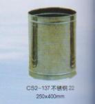 CS2-137 冷轧板分类果皮箱