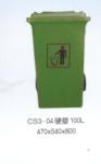 CS3-04 硬塑100L