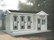 CSCS-002移动环保厕所