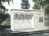 CSCS-004移动环保厕所