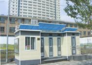 CSCS-005移动环保厕所