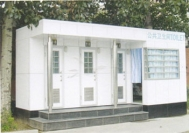 CSCS-008移动环保厕所