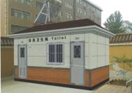 CSCS-012移动环保厕所