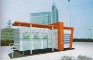 CSCS-013移动环保厕所