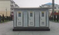 CSCS-018移动环保厕所