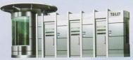 CSCS-020移动环保厕所