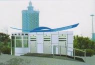 CSCS-022移动环保厕所