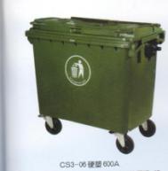 CS3-06硬塑600A