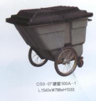 CS3-07硬塑500A-1