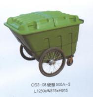CS3-08硬塑500A-2