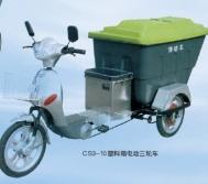 CS3-10塑料箱电动三轮车