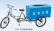 CS4-02冷轧板三轮车