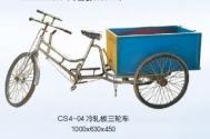 CS4-04竹胶板三轮车