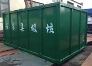 CSTDX-8天吊式垃圾箱