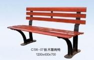 CS6-06铁木靠背椅