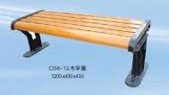 CS6-12木平凳