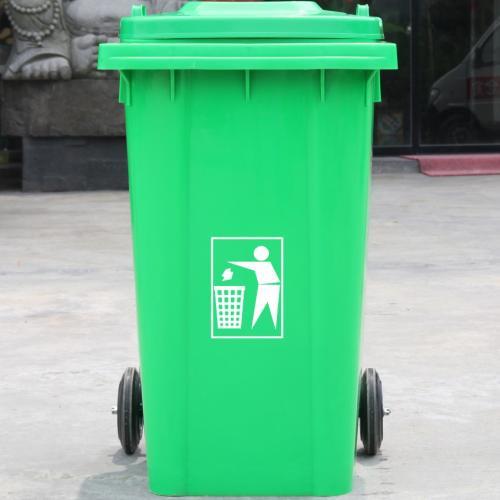 """首页 新闻中心 行业新闻  现在街上有许多分类 垃圾箱,写有""""可收回,不图片"""