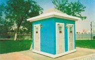 移动式环保厕所